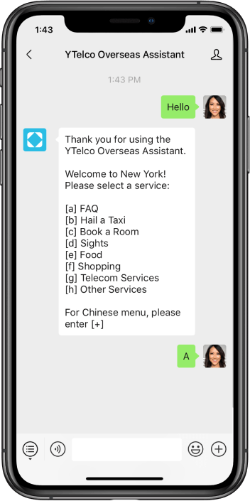 WeChat phone demo
